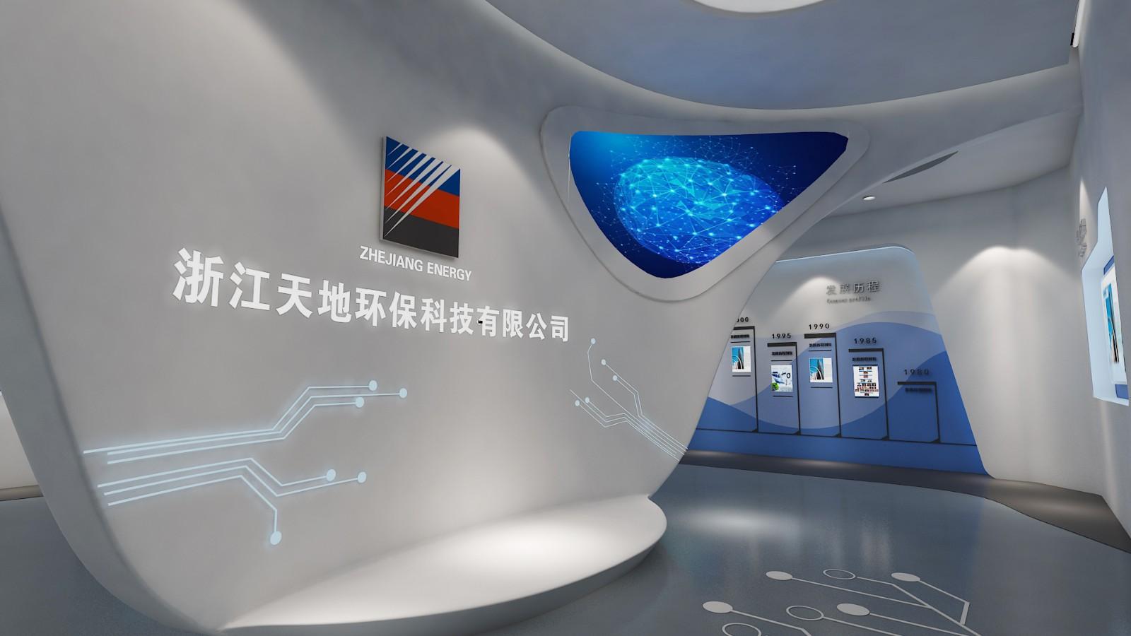 杭州天骏装饰设计工程有限公司.jpg